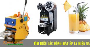 tim-hieu-cac-dong-may-ep-ly-hien-nay