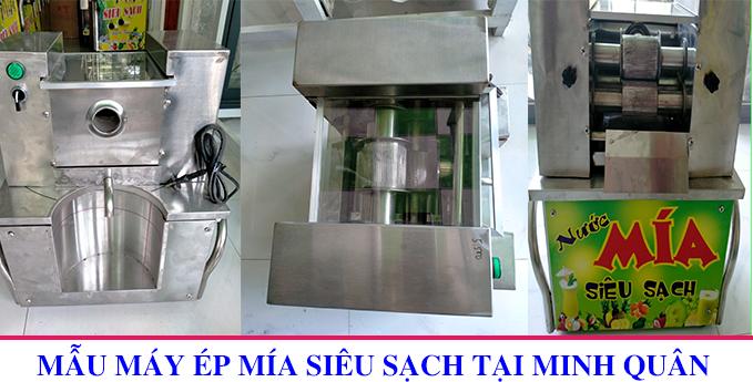 các loại máy ép nước mía siêu sạch tại bình dương